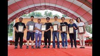2018 台灣咖啡節|國際烘豆大賽|頒獎典禮