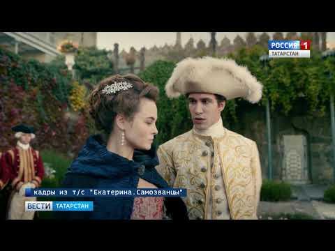 21 октября на канале «Россия» состоится премьера сериала «Екатерина. Самозванцы»