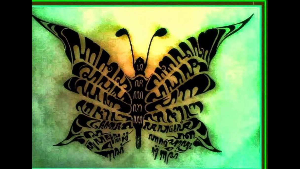 Kupu Kupu Butterflay Kaligrafi Aksara Jawa By Yudho Yuwono