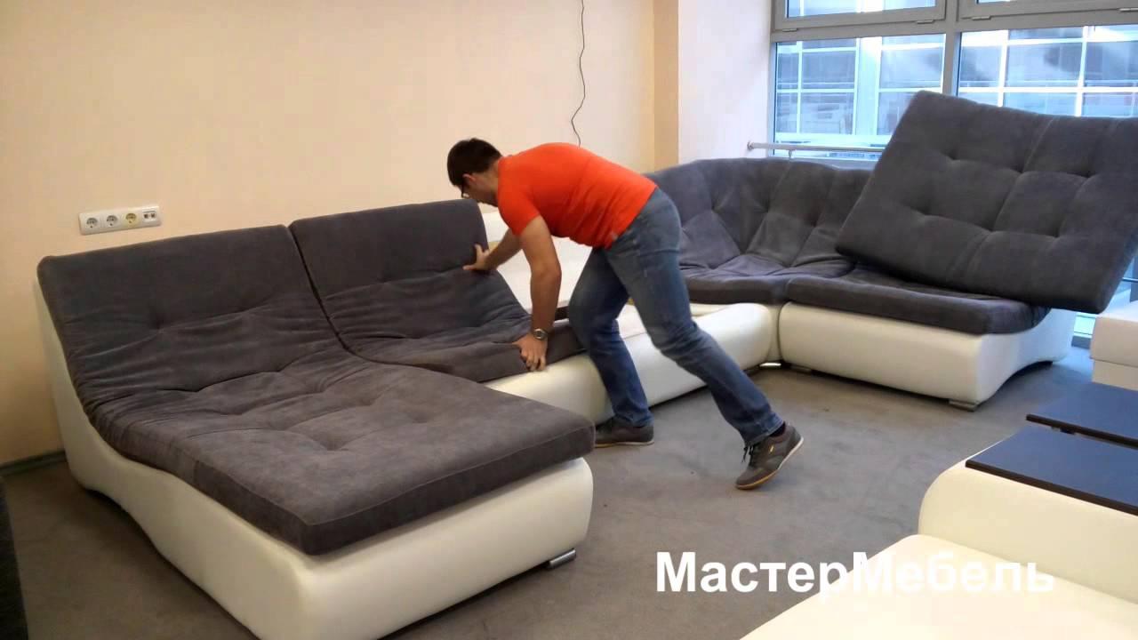 монреаль угловой диван фото