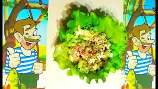 Нежный салат с креветками без майонеза