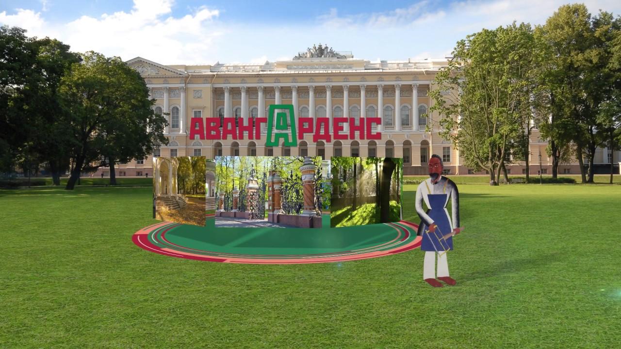 397004fe41d16 9-18 июня. X международный фестиваль «Императорские сады России»