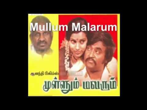 best tamil box office hit films