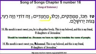 Song of Solomon 5-16 read in Hebrew.mp3