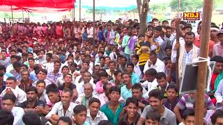 New Haryanvi Song 2017 # भक्ति बराबर कोई चीज़ नहीं # Rajesh Dulania # Devotional Song # NDJ Music
