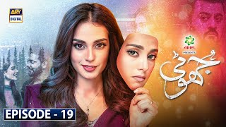 Jhooti Episode 19 | Presented by Ariel | 30th May 2020 | ARY Digital Drama