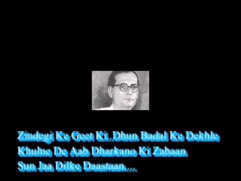 Jaal-Yeh Raat Yeh Chandni-Hemant Kumar ( full song Lyric ).