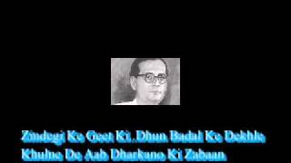 Jaal-Yeh Raat Yeh Chandni-Hemant Kumar ( full song Lyric ).