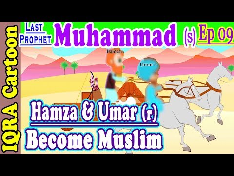 Hamza & Umar (r) Become Muslim | Muhammad  Story Ep 9 || Prophet stories for kids : iqra cartoon