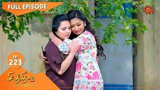 Chithi 2 - Ep 235 | 04 Feb 2021 | Sun TV Serial | Tamil Serial