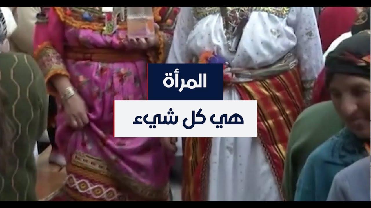 المرأة هي كل شيء.. نساء أمازيغيات يحتفلن باليوم العالمي للمرأة على طريقتهن  - نشر قبل 4 ساعة