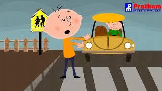 Road Safety Tips for pedestrians - Episode 16