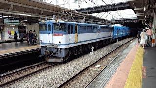 EF65形電気機関車2080号機「西武新101系 251編成/甲種輸送列車(9862レ)」立川駅通過 '19.07.07