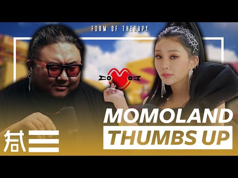 "the-kulture-study:-momoland-""thumbs-up""-mv"