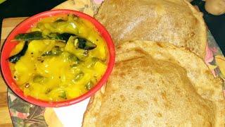 పూరి కుర్మ సీక్రెట్ ఇలా చేసుకుంటే హోటల్ లో లాగా రుచిగా ఉంటుంది | How to make Tasty Poori Kurma