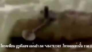 Repeat youtube video หวยเด็ดนางเงือก งวดนี้ 1/7/59 เลขเด็ดนางเงือก งวดนี้ 1 กรกฎาคม 2559