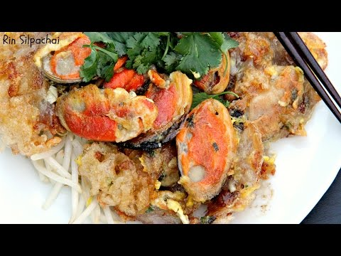 Grandma's Hoi Tod (mussel pancake) recipe! หอยทอด ไม่ดูแล้วจะเสียใจ