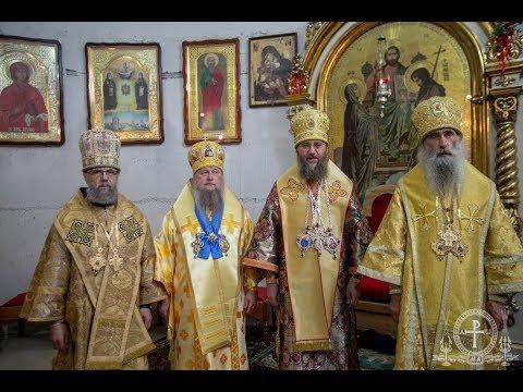 ВОЛЫНЬ. Юбилей епископа