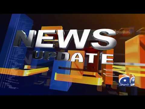 Geo News Update 05:30 PM | 29th January 2020