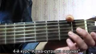 "О видеокурсе ""Кама-сутра на струнах""  Виктория Юдина"