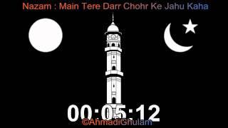 Main Tera Daarr Chohr Kaar Jahu Kaha - Nazam - Islam Ahmadiyya