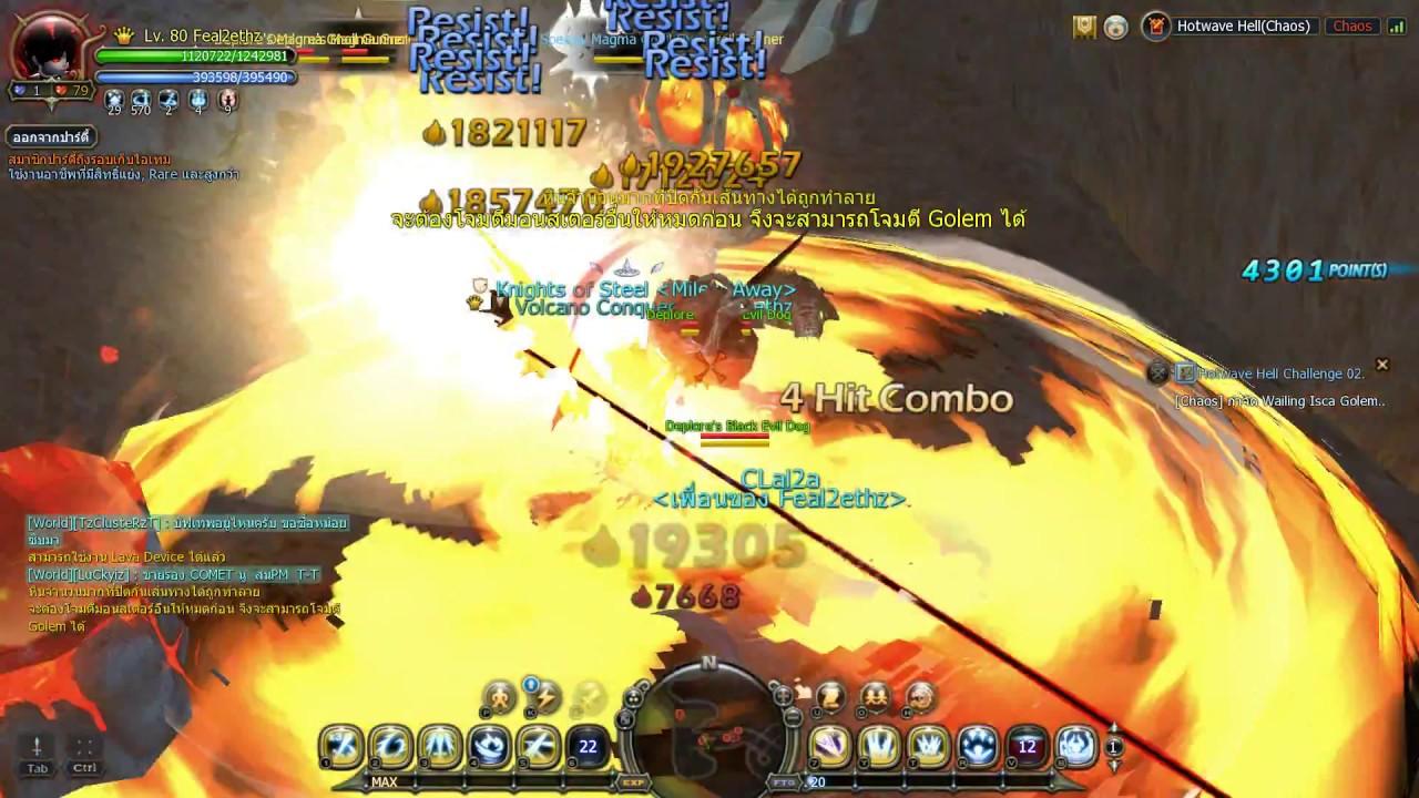 Dragon Nest TH Dark Avenger Run Hotwave Hell Cha