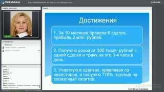 Как заработать на торгах по банкротству 700 000 рублей