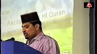 Tilawat/Rezitation/Recitation Quran e Kareem  تلاوت قرآنِ کریم  Salana Ijtema Khuddam Germany 2003
