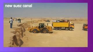 حفر قناة السويس الجديدة 26أغسطس 2014