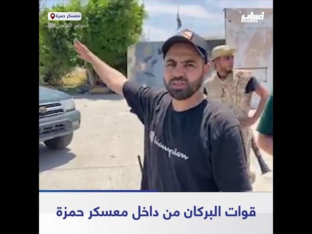 Loading video