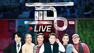 Live รายการแฉ 16 ส.ค. 62