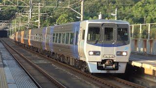 【4K】JR瀬戸大橋線 特急列車しおかぜ8000系電車 木見駅通過