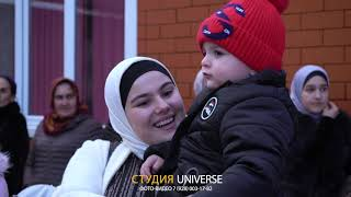 Свадьба Беслана и Мархи. 23.11.2019
