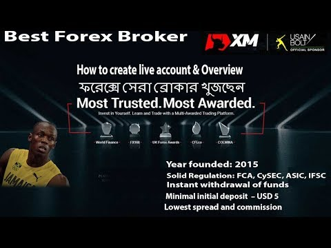 xm|-how-to-choose-the-best-forex-broker|how-to-open-live-account|সর্বোত্তম-ব্রোকার-হাউস