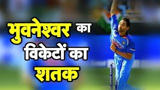 Bhuvenshwar Kumar completes 100 international ODI wickets- #INDvsAUS | Sports Tak