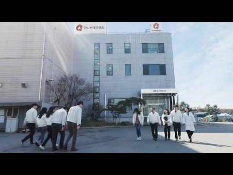 마니커에프앤지 홍보영상(한국어)