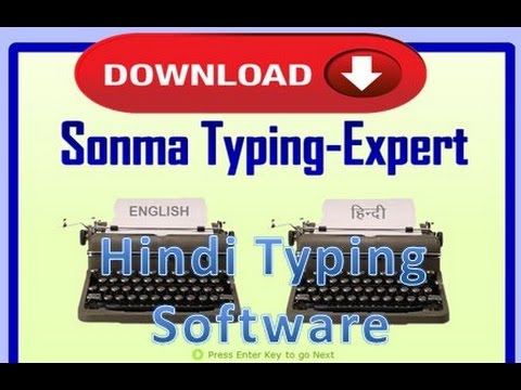 TYPEWRITER SOFTWARE EPUB DOWNLOAD