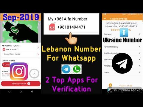 Top 2 Apps | Get Free Lebanon Number For Whatsapp | Ukraine Number | Telegram/Instagram & More