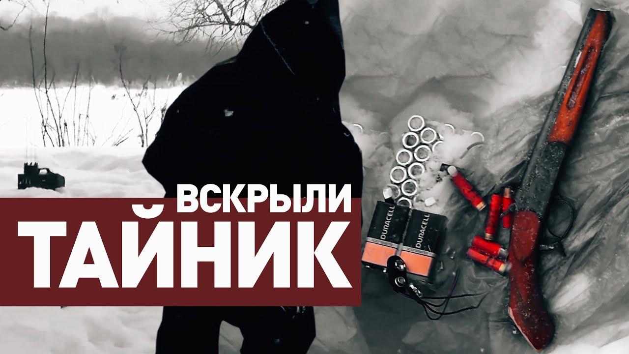 ФСБ предотвратила теракт против правоохранителей в Башкирии