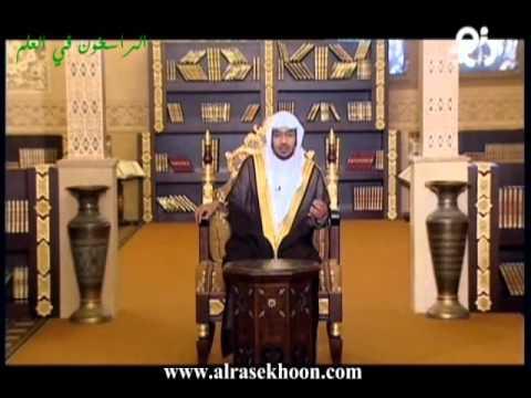 الحكمة من إقامة الحد على الزاني - الشيخ صالح المغامسي
