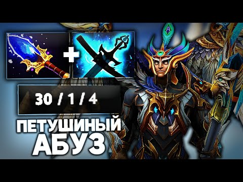 9000    | Dota 2 Skywrath Mage