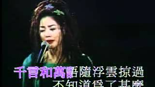 Download lagu 42.千言万语MTV-王菲