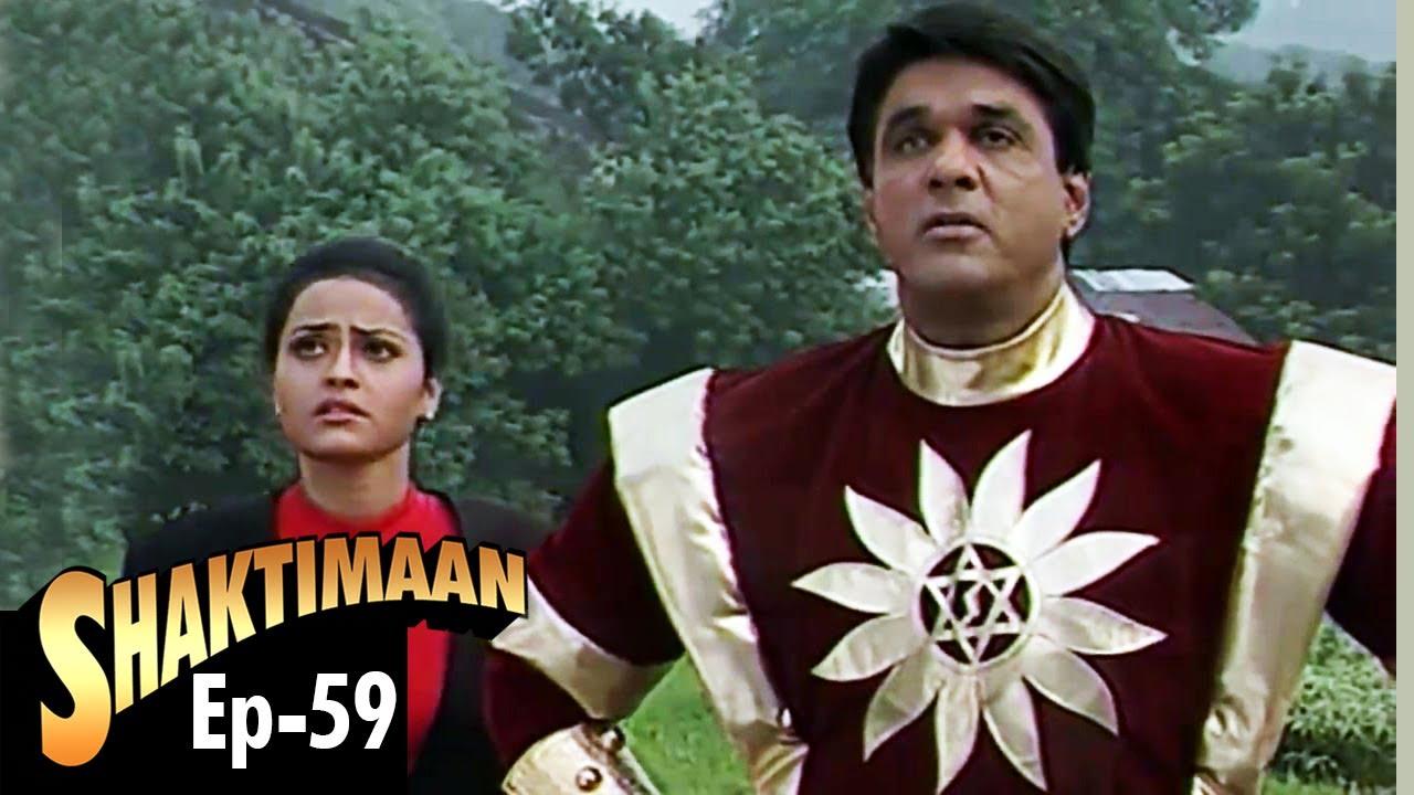 Download Shaktimaan (शक्तिमान) - Full Episode 59   Kids Hindi Tv Series