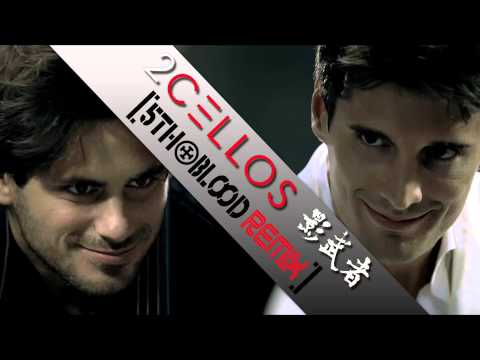 "2CELLOS - 影武者""Kagemusha"" (5th Blood Remix)"
