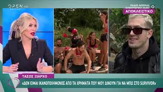 Τάσος Ξιαρχό:Δεν είμαι ικανοποιημένος από τα χρήματα που μου δίνουν για να μπω στο Survivor |OPEN TV