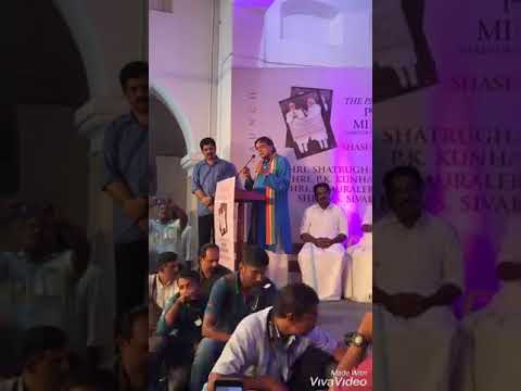 The Paradoxical Prime Minister Book Launch Youtube