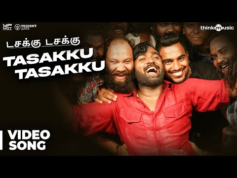 Vikram Vedha Songs  Tasakku Tasakku Video Song Feat. Vijay Sethupathi  R. Madhavan  Sam C S