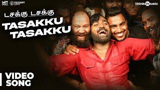 Vikram Vedha Songs | Tasakku Tasakku Song feat. Vijay Sethupathi | R. Madhavan | Sam C S