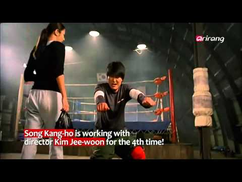 Showbiz Korea-SONG KANG-HO(송강호) & GONG YOO(공유) TO HEADLINE A NEW THRILLER