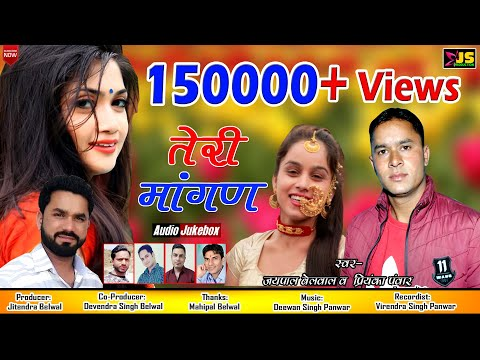 TERI MANGAN || LATEST GARHWALI SONG || SINGER-JAYPAL BELWAL || JD PRODUCTION